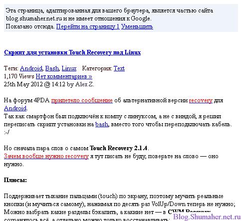 Google Transcoder - http://google.com/gwt/n