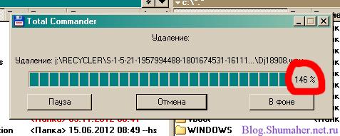 Total Commander Чурова